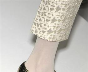 Platforma čevlji