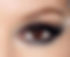 Čiste oči