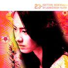 Festival gejevskega in lezbičnega filma (foto: Fotografija promocijski material)