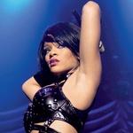 Rihanna (foto: Fotografija arhiv Nova)