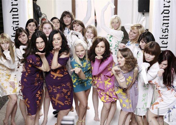 Aleksandra Brlan in Mala poletna obleka - Foto: Fotografija: Klemen Prepeluh