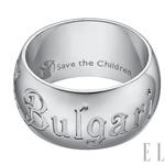 Bulgarijev prstan Save the Children (foto: Fotografija promocijsko gradivo)