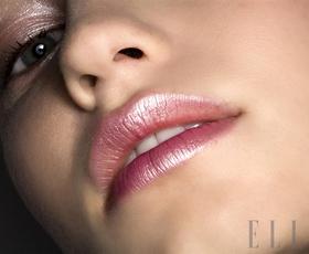 Večje in bolj polne ustnice