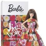 Comme des Garćons Barbie (foto: Fotografija promocijsko gradivo)