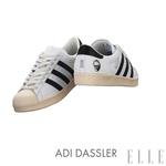 Adi Dassler (foto: Fotografija Adidas)