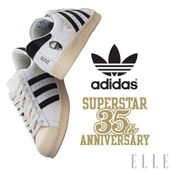 Adidas Superstar - Foto: Fotografija Adidas