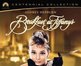 Audrey Hepburn, zmagovalka
