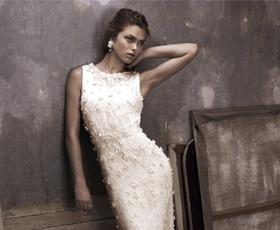 Tema: kakšna bo poročna obleka Kate Middleton?