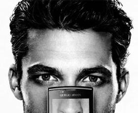 Zavidamo Britankam: Samsung Galaxy S - Armani Edition