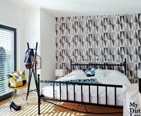 Ko SiSi polepša sobo: Osveženi minimalizem