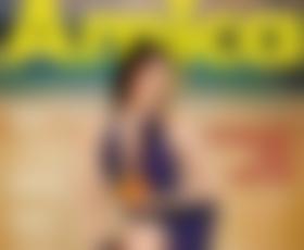 Prepoznate dekle z naslovnice?