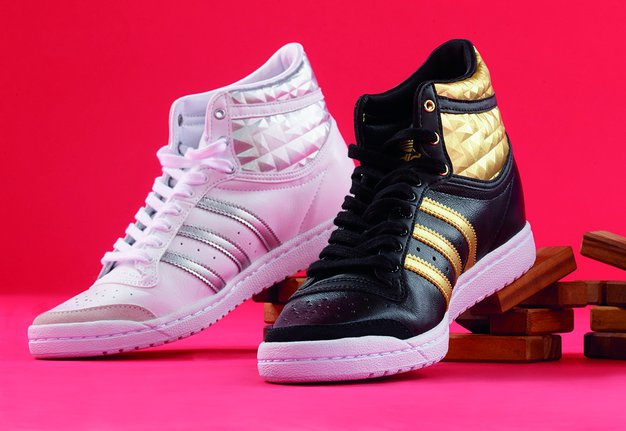 Elle podarja: Superge adidas Top Ten Hi Sleek up W