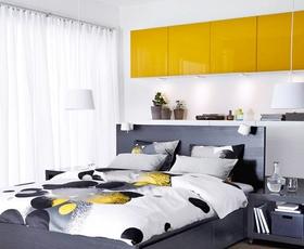 Slovenski vzorci v Ikei