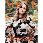 Navdušila angleški Vogue, sedaj tudi nas in vas