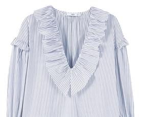 Ta srajca sodi med najbolj vroče kose sezone!