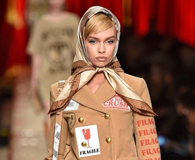 Ulitmativni modni dodatek: Ruta (zapiski modne urednice)